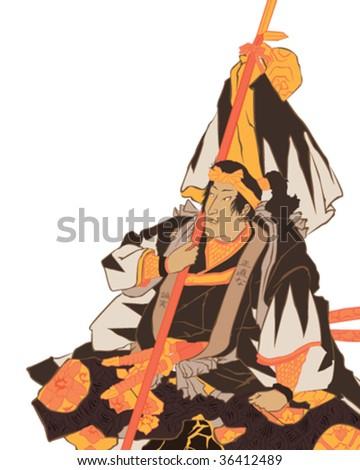 Traditional Japanese Samurai - stock vector