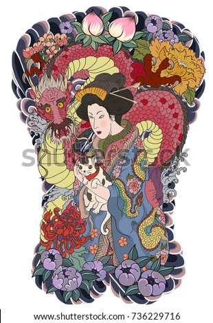 Traditional japanese tattoo stylejapanese women kimono for Traditional japanese tattoo rules