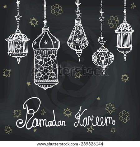 Traditional lantern of Ramadan Kareem. Doodle greeting card. Holy month of muslim community. Hand drawing hanging arabic lamp, star and moon on blue background. Vector Chalkboard