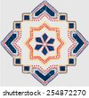 Traditional pattern, motif in vector - stock vector