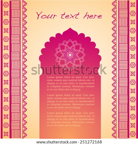 Traditional red and cream Indian temple gate  with henna design borders and space for text - stock vector