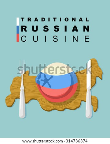 Traditional Russian cuisine. National dishes of dumplings. Meat dumpling colors of Russian flag wooden cutting board in form  map Russia. Cutlery: knife and fork. Vector illustration for restaurant. - stock vector