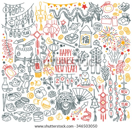 "Traditional symbols of Chinese New Year / Spring Festival. Decorations, gifts, food. Chinese hieroglyphs on the scroll means ""good luck"" and on the lantern means ""double happiness"". - stock vector"