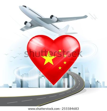 travel and transport concept with China flag on heart vector illustration with cityscape background