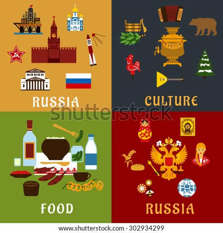 Travel landmarks history culture national food stock for Art of russian cuisine