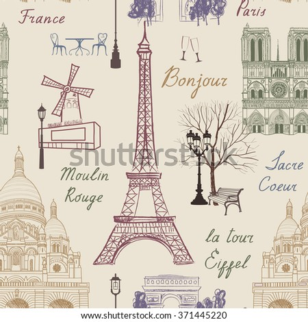 Travel Paris seamless pattern. Vacation in Europe wallpaper. Travel to visit famous places of France background. Landmark tiled grunge pattern. - stock vector