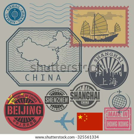 Travel stamps set with the text Chine, Shanghai, Beijing (in chinese language too), vector illustration - stock vector