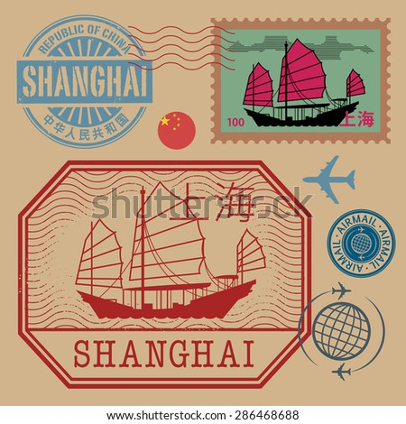 Travel stamps set with the text Shanghai (in chinese language too), vector illustration - stock vector