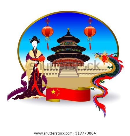 Travel to China: in the center of the image the Temple of Heaven. On the left is a Chinese girl. On the right is a dragon. Below is the flag of China.