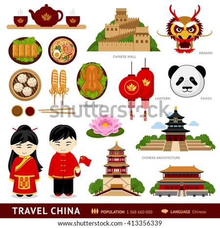 Travel China Set Icons Chinese Architecture Stock Vector 2018