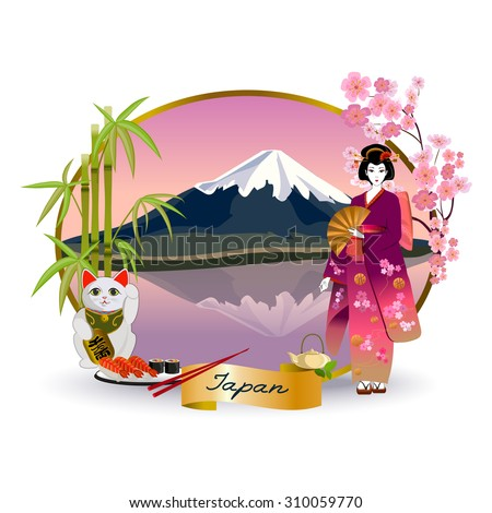 Travel to Japan, morning, Mount Fuji. On each side of the oval frame located sakura, bamboo, a geisha in a kimono and Japanese national food - sushi. - stock vector