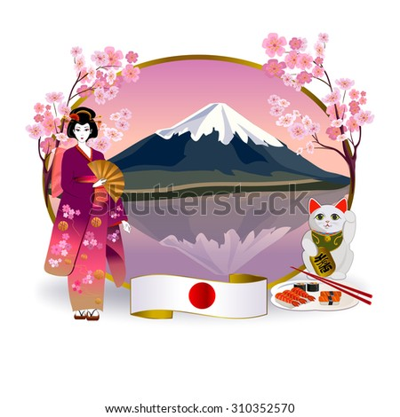 "Travel to Japan, sunrise over Mount Fuji. On the left is a geisha with a fan, the right of sushi and a cat. The cat holds a coin with hieroglyph which is translated ""a lot of money"". - stock vector"