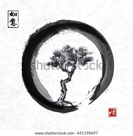 Enso Stock Images, Royalty-Free Images & Vectors ...
