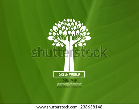 Tree. Vector logo, template. Garden, ecology Icon - stock vector
