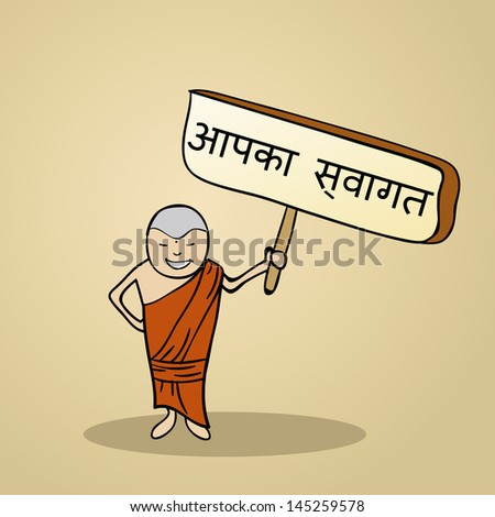 Trendy hindi man says welcome holding a wooden sign sketch. Vector file illustration layered for easy editing. - stock vector