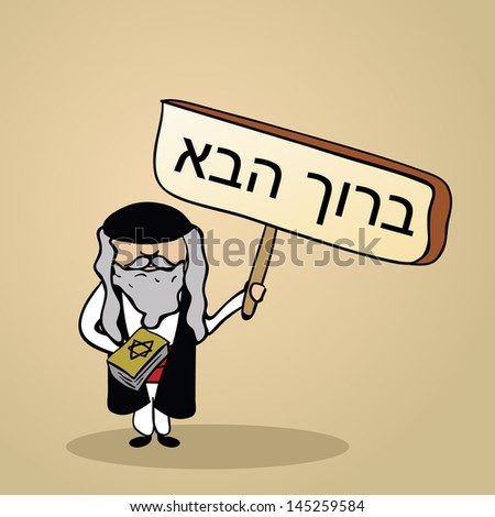 Trendy jewish man says welcome holding a wooden sign sketch. Vector file illustration layered for easy editing. - stock vector