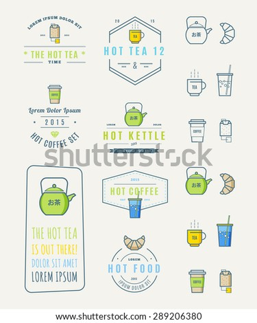 Trendy Retro Vintage Insignias and Logo. tea and coffee.  - stock vector