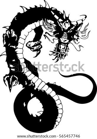 tribal dragon tattoo design illustration stock vector 565457746 shutterstock. Black Bedroom Furniture Sets. Home Design Ideas