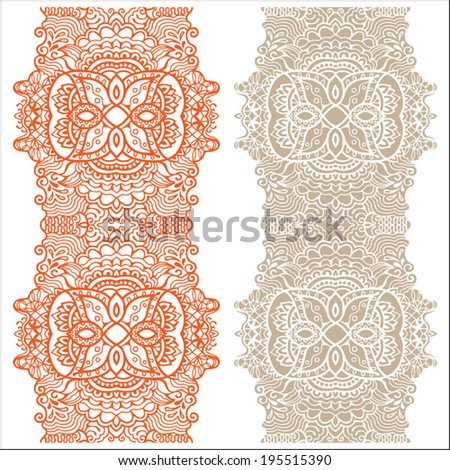 Tribal ethnic wolf totem, detailed lace pattern, wild animal in graphic icon style, hand drawn art - stock vector