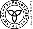 Triquetra - Runes - Amulet - Vector - stock vector