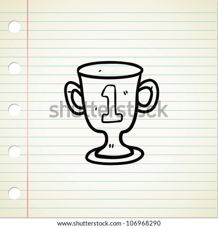 trophy in doodle style - stock vector