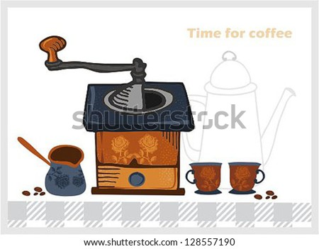 Turkish Coffee background - stock vector