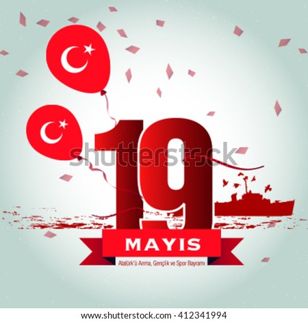 Turkish Commemoration of Ataturk, Youth and Sports Day, Turkish Flag - stock vector