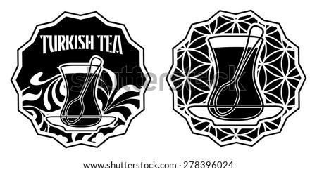 Turkish tea vector logo - stock vector