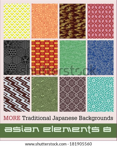 Twelve background patterns: Another in a series of traditional Japanese and asian vintage textures. - stock vector