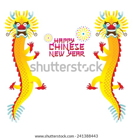 Twin Chinese Dragon Chinese New Year Stock Vector Hd Royalty Free