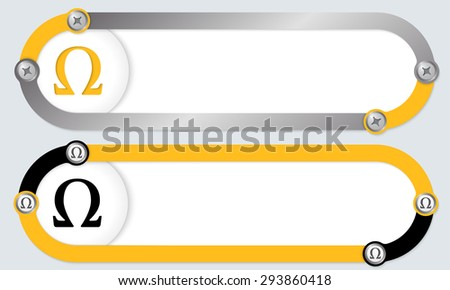 Two abstract frames for your text and omega - stock vector