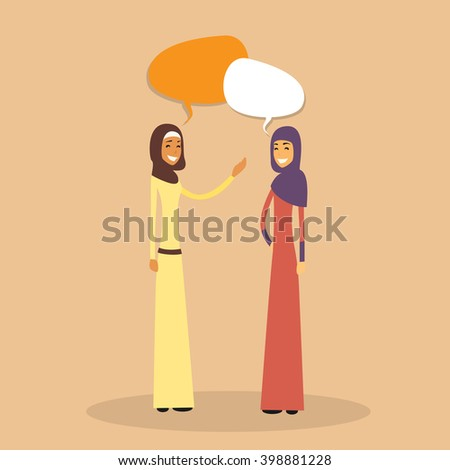 Two Arab Woman Muslim Chat Bubble, Discussion Communication Concept Flat Vector Illustration - stock vector