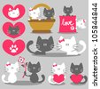 Two cats romantic valentine set - stock vector