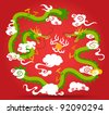 Two Chinese Dragon flying - stock vector
