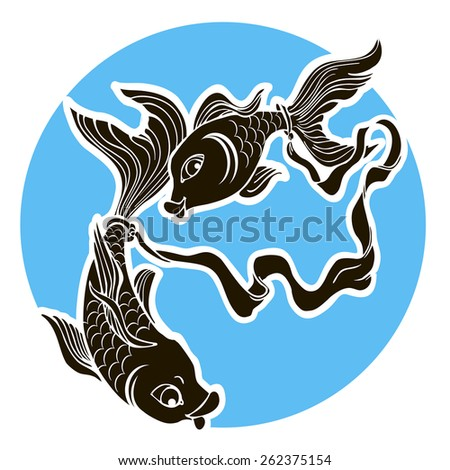 Two fish. Pisces zodiac sign. Vector Illustration. 8. Black and white shapes in the blue circle.