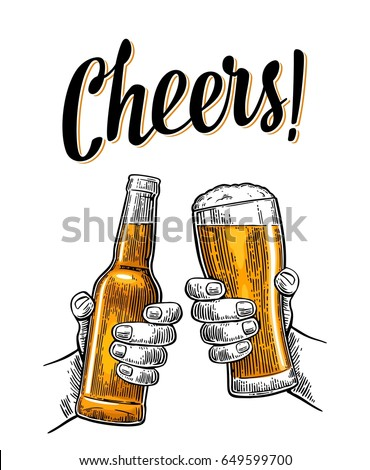 Drunkard Stock Images, Royalty-Free Images & Vectors ...