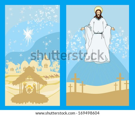 two religious images - Jesus Christ bless and birth of Jesus - stock vector