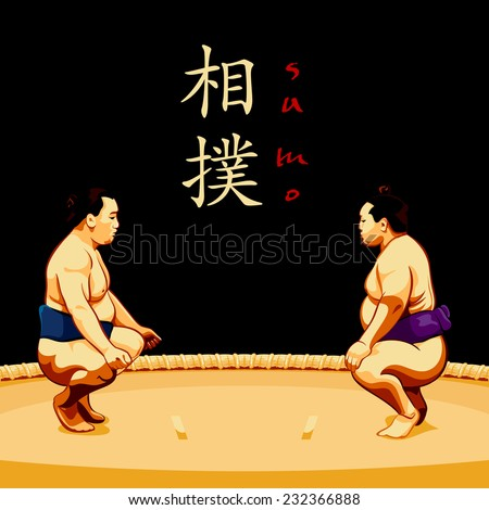 Two sumo wrestlers ready to fight - stock vector