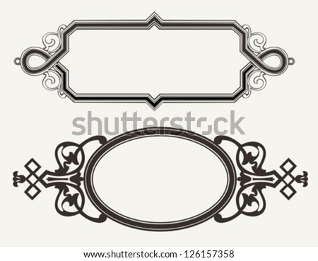 Two Vintage Ornate Engraving Frames - stock vector