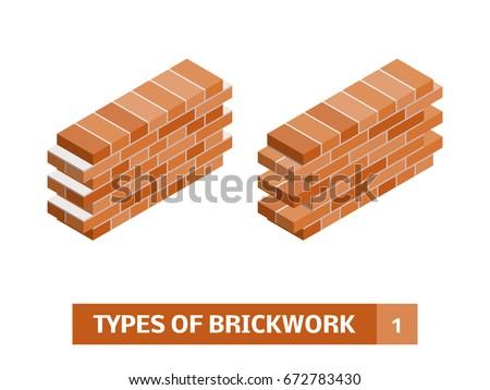 Types Of Brickwork Vector Set Isometric Brick Course Patterns