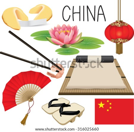 Typical Chinese objects and symbols  - stock vector