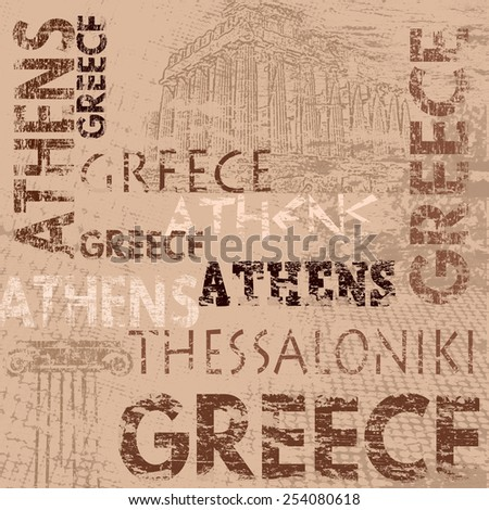 Typographic poster design with Greece and city names Athens and Thessaloniki on grunge scratched background, vector illustration