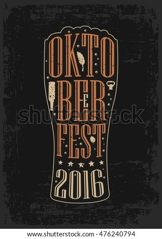 Typography poster. Beer glass on dark old paper background. Lettering text in silhouette mug. Vintage vector engraving illustration. Advertising design for pub, oktoberfest festival