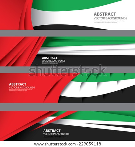 Uae Flag And Emblem Uae Abstract Background Flag