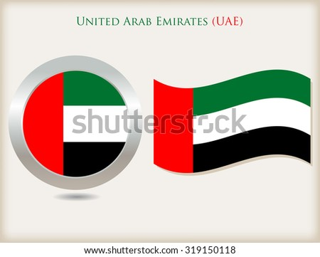 UAE flag icon.Emirates flag vector illustration.
