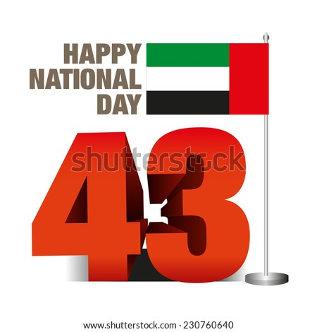 UAE Happy National Day  - stock vector