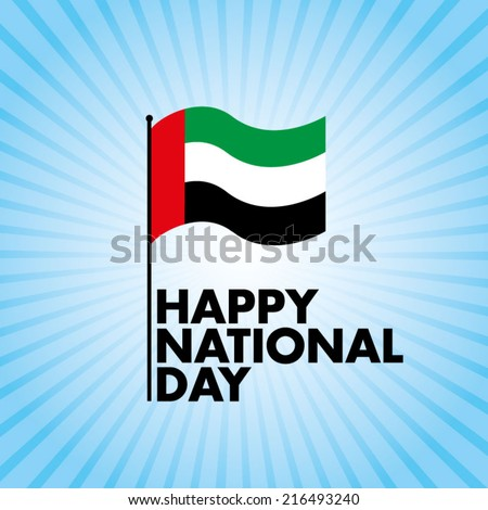 UAE NATIONAL DAY - stock vector