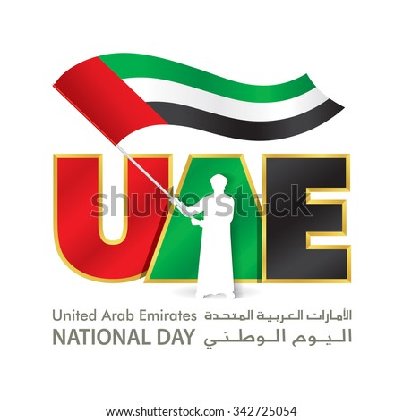 "UAE National Day Logo with young emirati hold UAE Flag, An inscription in English & Arabic ""United Arab Emirates National Day"", Vector Illustration - stock vector"