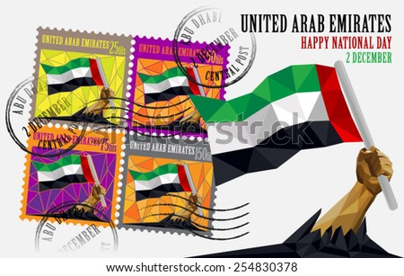 UAE National Day Postal Stamp Flags - Arab Emirates - Abu Dhabi - Dubai - stock vector