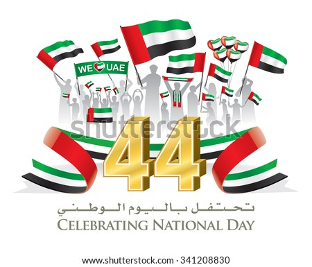"UAE 44th Celebration Logo, Silhouette citizen with Flag, UAE Flag Ribbon, An inscription in English & Arabic ""Celebrating National Day"" - stock vector"